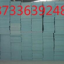 挤塑板直销价格挤塑保温板联系电话图片