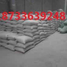 玻化微珠保温砂浆直销价格FTC保温砂浆联系电话图片