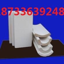 硅酸钙制品厂家硅酸钙保温材料报价