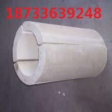 无石棉硅酸钙管壳直销电话硅酸钙瓦壳生产厂家