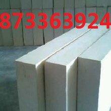 无石棉硅酸钙板生产厂家报价