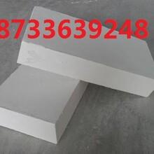 硅酸钙保温板厂家硅酸钙板报价
