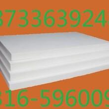 硅酸铝纤维板厂家硅酸铝板报价