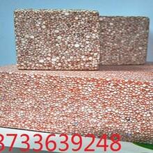 真金板直销电话热固性聚苯板生产厂家