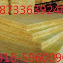 玻璃棉板直销电话玻璃棉纤维板生产厂家