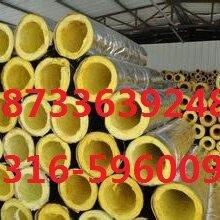 各种玻璃棉保温管生产厂家报价