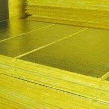玻璃棉板厂商玻璃棉纤维板电话图片
