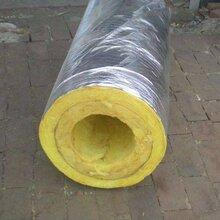 玻璃棉管生产厂家玻璃棉保温管批发价格