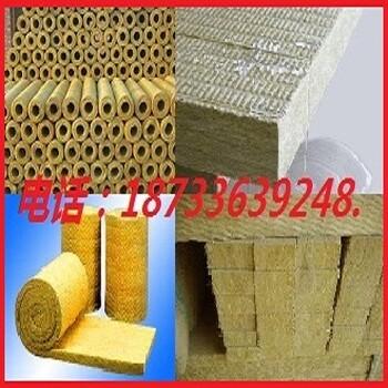岩棉保温材料生产厂家岩棉制品批发价格