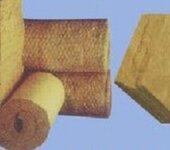 岩棉制品厂商岩棉保温材料电话