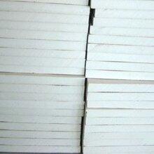聚乙烯保溫材料生產廠家聚乙烯發泡制品批發價格圖片