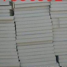 聚乙烯泡沫板生產廠家聚乙烯保溫板批發價格圖片