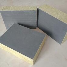 沙浆纸型岩棉板岩棉复合板图片