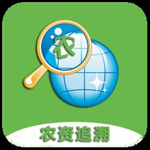 安徽農資王軟件優質服務圖片