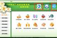 珠海農資王標準版進銷存軟件,農資銷售軟件