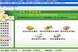 農資王農資臺賬,農資生產與配方管理系統