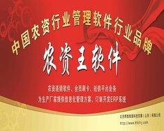 北京輝煌智通科技發展有限公司