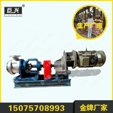 凸轮泵转子泵不锈钢材质ncb10抽高粘度介质齿轮耐磨打胶泵图片