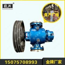 产地货源质优价廉LC罗茨保温泵高粘度转子泵沥青保温泵图片