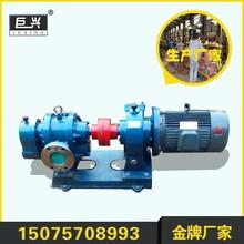 现货供应厂家直销G20-1铸铁G型螺杆泵高粘度油泵膏体泵污泥泵图片