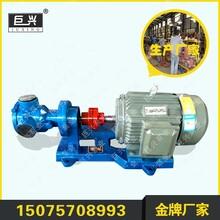 纺织专用KCG高粘度高温油泵产地货源耐高温齿轮泵泊头导热油泵图片