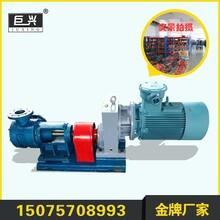 粘稠液体泵nyp30高粘度齿轮泵卧式不堵塞内环式高粘度泵图片