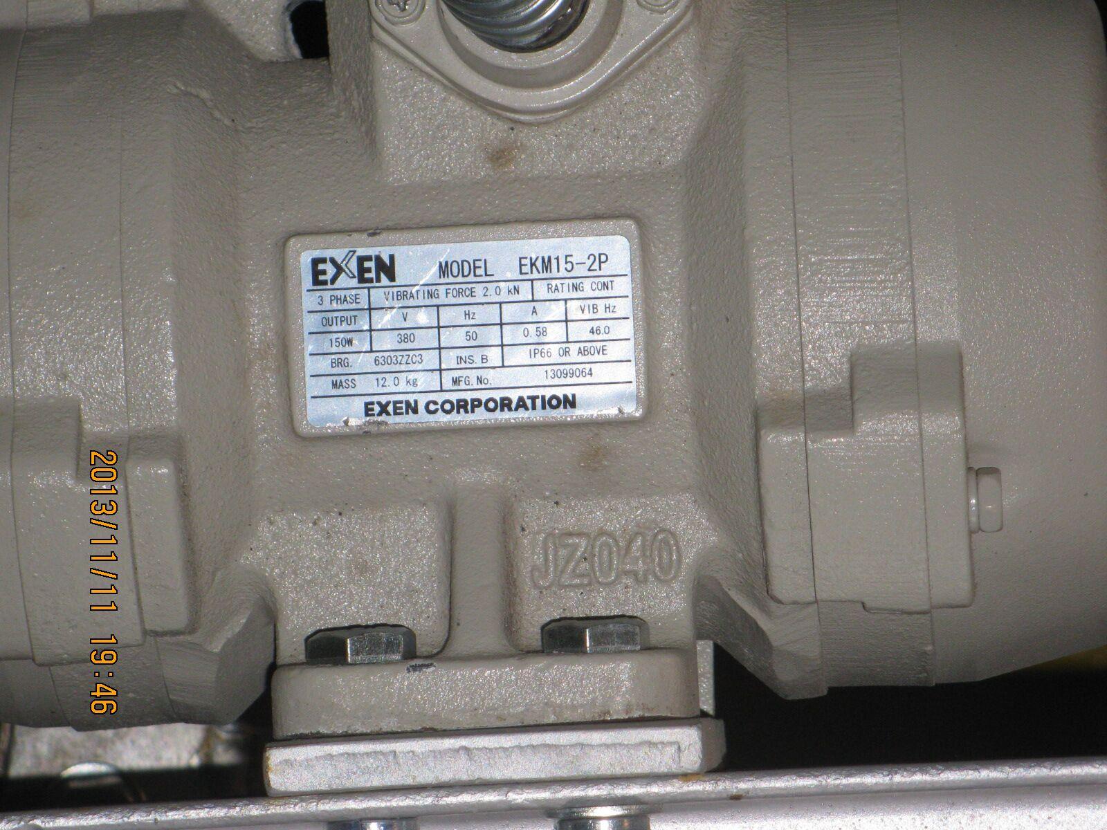 EXENCORPORATION日本EXEN电机