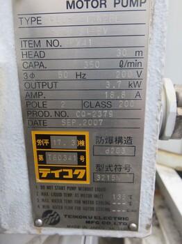TEIKOKU屏蔽电泵日本帝国电机制作所