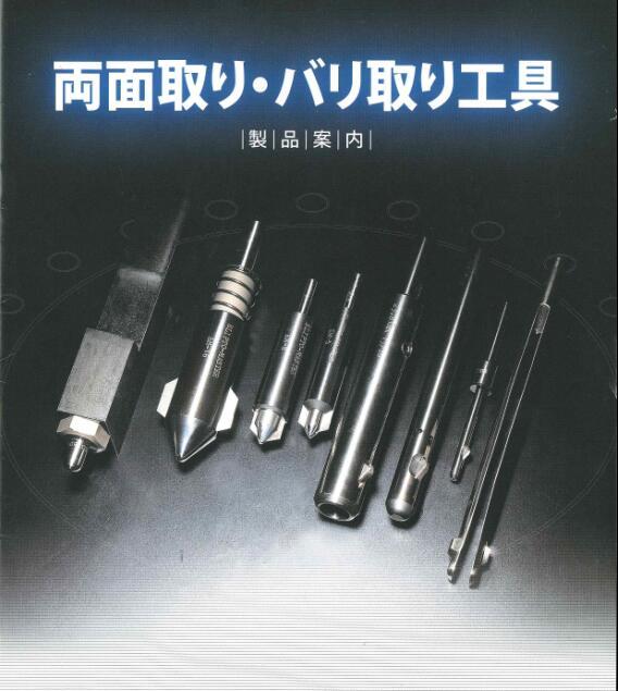 日本去毛刺机刀片数控刀片日本极东刀片