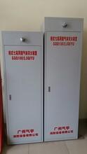 云南机房柜式七氟丙烷气体消防的好处