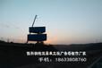 日喀则单立柱广告塔高炮广告牌制作