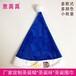 蓝色圣诞帽定做蓝色圣诞帽意真真彩色圣诞帽子定做logo厂家
