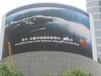 鳳城大酒店弧形屏樓體led顯示屏戶外led廣告牌大型電子廣告屏西安二環顯示屏