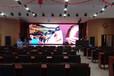 會議室led顯示屏觸摸一體機led觸摸白板背投led顯示屏大尺寸全彩屏