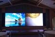 室內led電視55寸led顯示屏室內高清全彩屏p2.5led顯示屏會議室全彩屏