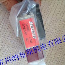 D1B2201型号美国DYNAMCO原装进口现特价出售