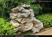 园林景观设计灵璧园林石园林石多少钱一块