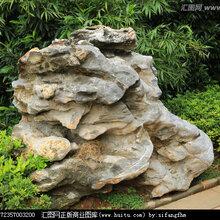 假山石多少钱一吨家假山石料产地