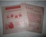 土掉渣防油纸袋山东厂家定制印刷