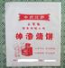 青岛定制防油纸袋,印刷防油纸袋