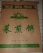 供应枣庄菜煎饼防油纸袋可定制