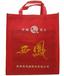 青岛酒袋礼品酒袋无纺布酒袋生产工厂