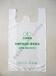 青岛印刷定制塑料包装袋工厂