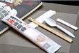 餐饮外卖筷子四件套定制印刷筷子套免费设计