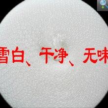 青島氣泡膜生產廠家,青島李滄區氣泡膜尺寸加工定制工廠圖片