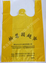塑料袋定做食品包裝袋方便袋印刷logo背心手提袋定制外賣打包袋子圖片