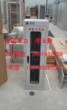 国建电网防潮型安全工具柜智能安全工具柜普通工具柜电力安全工具柜