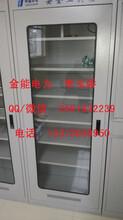 普通智能安全工具柜电力安全工具柜常规规格