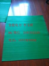 高压耐用绝缘板防滑胶垫耐高温橡胶垫