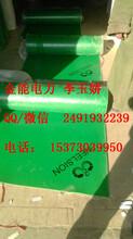 黑色/红/绿防滑、均匀条纹绝缘胶垫